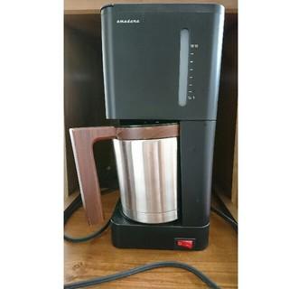 アマダナ(amadana)の値下げ☆アマダナ amadana コーヒーメーカー ブラック(コーヒーメーカー)