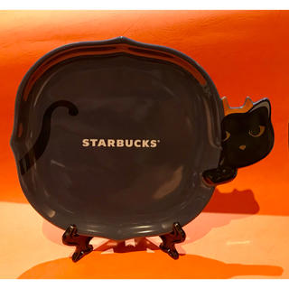Starbucks Coffee - スターバックスコーヒー 2018ハロウィン 黒猫 デザートプレート 新品・未使用