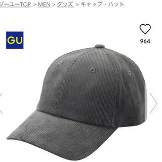 ジーユー(GU)の大人気♡gu コーデュロイキャップ グレー(キャップ)