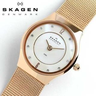 スカーゲン(SKAGEN)の【中古】ゴールド×シェルの腕時計(腕時計)