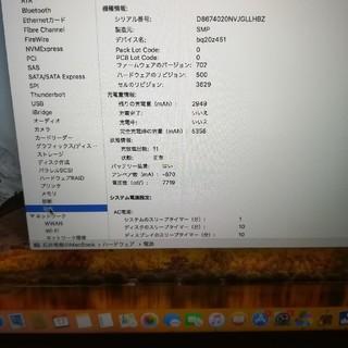 マック(Mac (Apple))のmacbook (PC周辺機器)