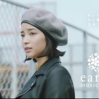 アースミュージックアンドエコロジー(earth music & ecology)の広瀬すず着用!earth music&ecology ウールベレー帽(ハンチング/ベレー帽)