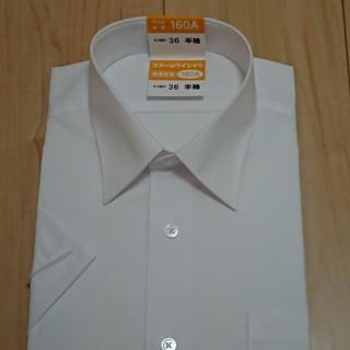 シマムラ(しまむら)の新品 160スクールワイシャツ半袖165もあります(ブラウス)