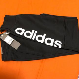 アディダス(adidas)のミザ's shop様専用(その他)