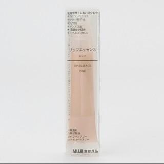 ムジルシリョウヒン(MUJI (無印良品))の無印良品 リップエッセンス(ピンク)(リップケア/リップクリーム)