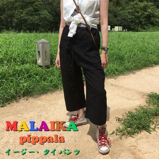 マライカ(MALAIKA)の処分特価◇マライカ(MALAIKA)タイパンツ・ワイドパンツ・ガウチョ風(その他)