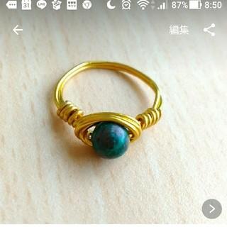 パイライトインマラカイト 指輪 パワーストーン 天然石 マラカイト 再販!(リング(指輪))