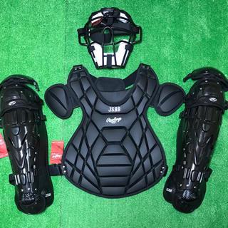 ローリングス(Rawlings)の一般軟式野球 キャッチャー プロテクター 防具 一式 セット JSBB 大人用(防具)
