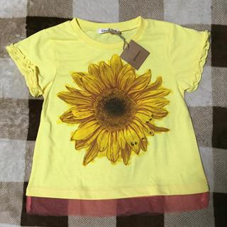 ジェモー(Gemeaux)の新品 ジェモー Tシャツ 130(Tシャツ/カットソー)
