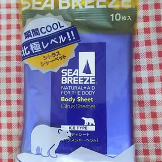 シーブリーズ(SEA BREEZE)のシーブリーズ、アイスタイプ、ボディシート、10枚入り(制汗/デオドラント剤)