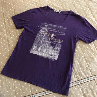 Kleinplushomme Tシャツ パープル