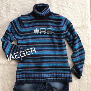 イエーガー(JAEGER)のJAEGER タートルニット(ニット/セーター)