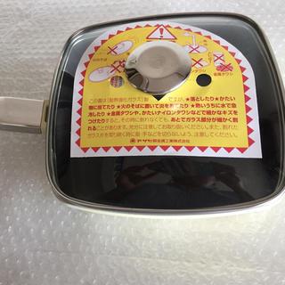 アサヒケイキンゾク(アサヒ軽金属)のおまけ付き!アサヒ軽金属 ローストパン(S)➕ガラスふた(鍋/フライパン)