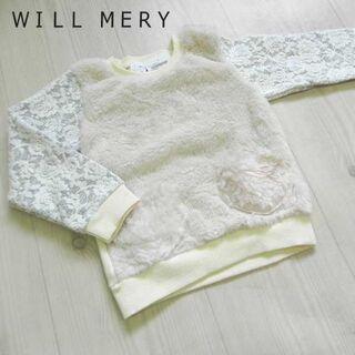 ウィルメリー(WILL MERY)のWill Mery(ウィルメリー)型込みボア配色トレーナーS66666(Tシャツ/カットソー)