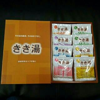 バスクリン きき湯 8袋セット(入浴剤/バスソルト)