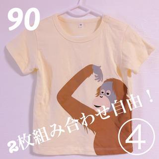 MUJI (無印良品) - 2枚組み合わせ自由!Tシャツ