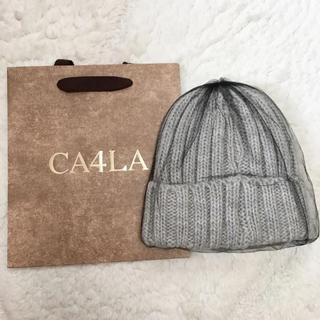 カシラ(CA4LA)の10月末まで限定値下げ(ニット帽/ビーニー)