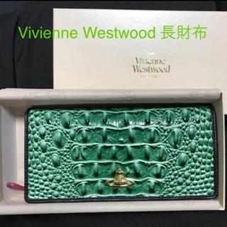 ヴィヴィアンウエストウッド(Vivienne Westwood)のヴィヴィアンウエストウッド 長財布(財布)