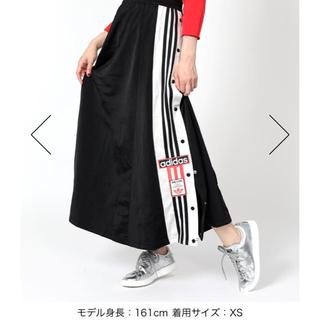 アディダス(adidas)の★新品★アディダス★ロングスカート★XS★ラスト1(ロングスカート)