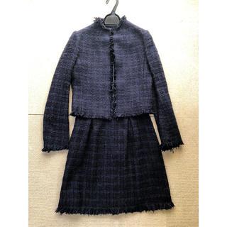 ランバンオンブルー(LANVIN en Bleu)のランバンオンブルー ☆ツイードスーツ(スーツ)
