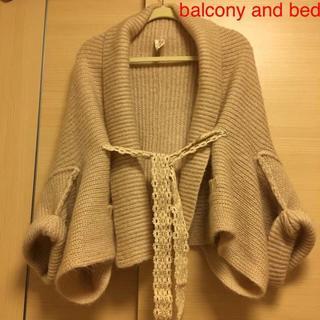 バルコニーアンドベット(Balcony and Bed)のbalcony and bed モヘヤ カーディガン コート(カーディガン)
