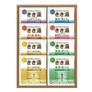 【金ちゃん様専用】バスクリン 入浴剤 きき湯オリジナルギフトセット(入浴剤/バスソルト)
