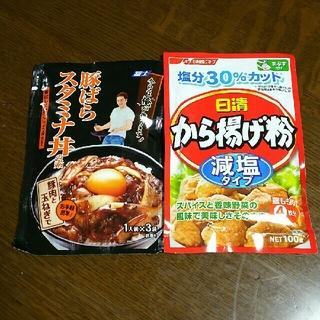 ニッシンセイフン(日清製粉)の丼の素&から揚げ粉(調味料)