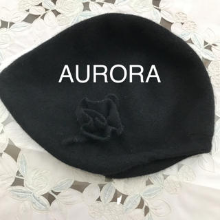 アウロラ(AURORA)のAURORA お洒落な帽子(帽子)