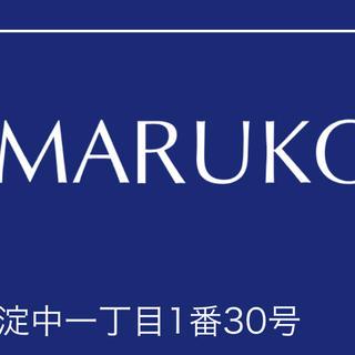マルコ(MARUKO)のうさぎ様専用♡(ブラ&ショーツセット)
