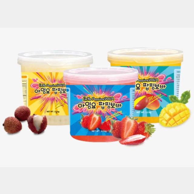 ポッピングボバ マンゴー ライチ ストロベリー 食品/飲料/酒の食品(菓子/デザート