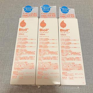 バイオイル(Bioil)の小林製薬 バイオイル 125ml(ボディオイル)