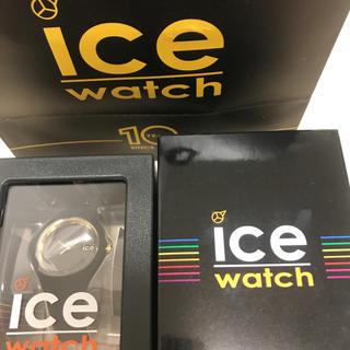アイスウォッチ(ice watch)のicewatch(腕時計(アナログ))