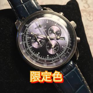 ツェッペリン(ZEPPELIN)の限定色 ツェッペリン 100周年 クロノグラフ 腕時計 ZEPPELIN(腕時計(アナログ))