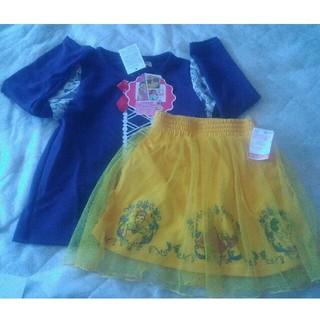 シマムラ(しまむら)の新品 シンデレラなりきりセット100(ドレス/フォーマル)
