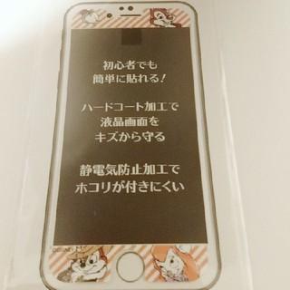 ディズニー(Disney)の液晶保護フィルム スクリーン チップ&デールiPhone6s/6  1枚  (保護フィルム)
