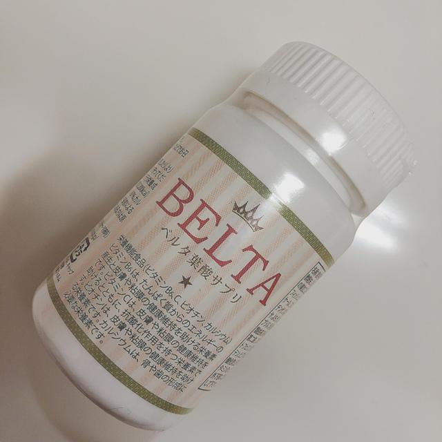 BELTA 葉酸サプリ ベルタの通販 by prairie's shop|ラクマ