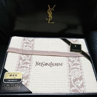 イヴサンローランボーテ(Yves Saint Laurent Beaute)のいちごレモン様専用 イヴ・サンローラン 綿毛布2セット 未使用(毛布)