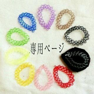 msaya♡2015さま専用ページ(リング(指輪))