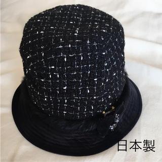 クール(coeur)のクール パルフェ ハット 秋冬 日本製 帽子(ハット)