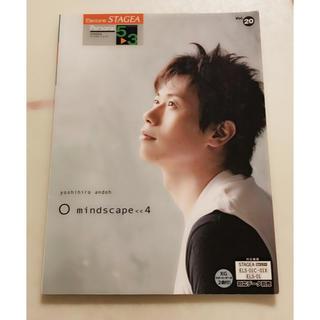 ヤマハ(ヤマハ)のSTAGEAパーソナルシリーズ (5〜3級) 安藤禎央mindscape<<4(ポピュラー)