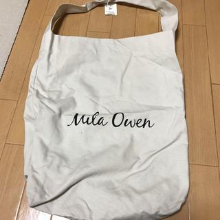 ミラオーウェン(Mila Owen)のmila owen ミラオーウェン 袋(エコバッグ)