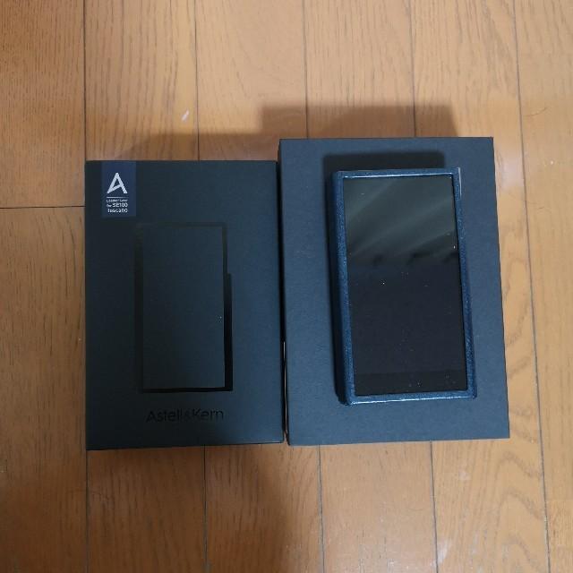 iriver(アイリバー)の【最終値下げ】Astell&Kern SE100 スマホ/家電/カメラのオーディオ機器(ポータブルプレーヤー)の商品写真