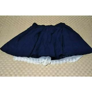 シマムラ(しまむら)のキュロットスカート  (ネイビー/LLサイズ)(キュロット)