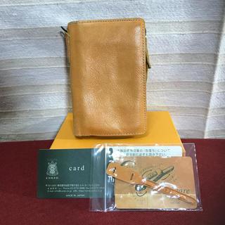 コルボ(Corbo)のCORBO コルボ 折りたたみ財布 正規品(折り財布)