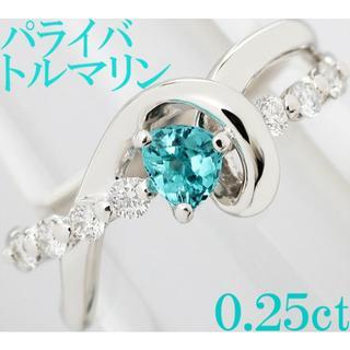 パライバトルマリン ダイヤ リング 指輪 Pt プラチナ ネオンカラー 12号(リング(指輪))