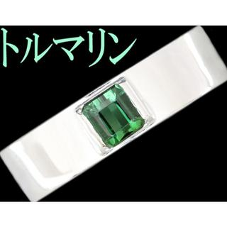 グリーントルマリン リング 指輪 K18WG 男女兼用 平打ち メンズ 16号(リング(指輪))