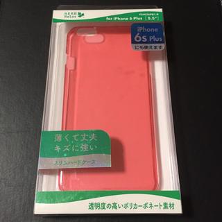 iPhone 6  6S  plus  スリムハードケース(iPhoneケース)