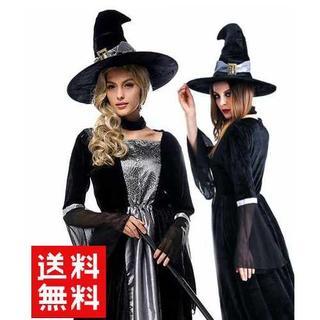 ハロウィン 魔女 コスプレ 衣装 3点 セット フリーサイズ シルバー(衣装一式)