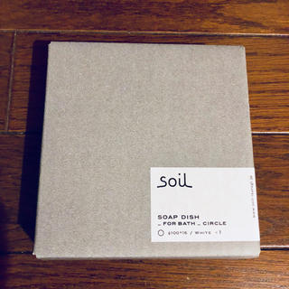 ソイル(SOIL)のsoil 珪藻土 ソープディッシュ(タオル/バス用品)