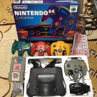 〘!期間限定商品!〙Nintendo64